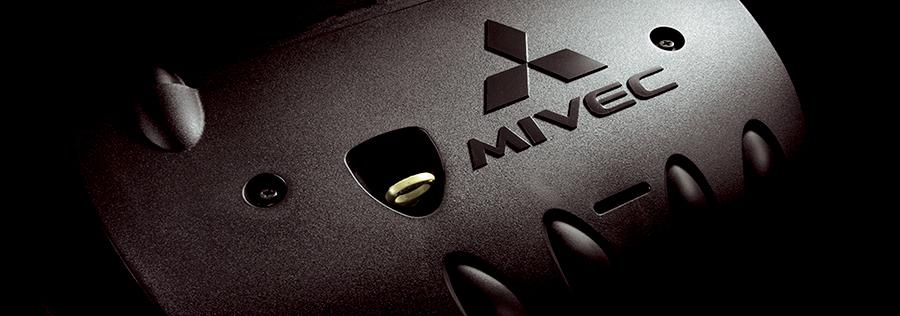 Mitsubishi Eclipse Engine